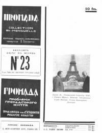 book-22057