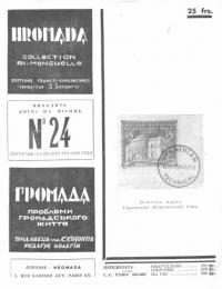 book-22058