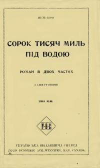 book-22065