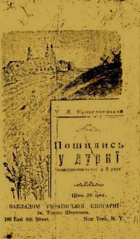 book-22067