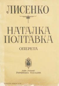 book-22068