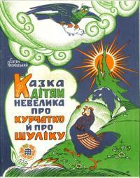 book-2207