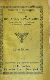 book-22070