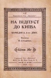 book-22071