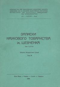book-2208