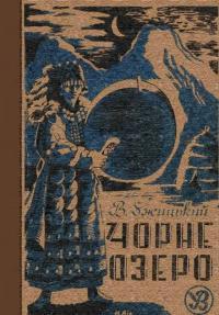 book-22083