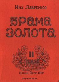 book-22085