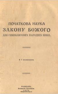 book-22087