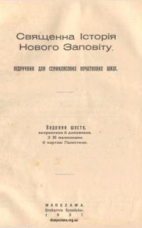 book-22088