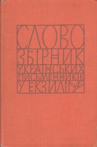 book-2209