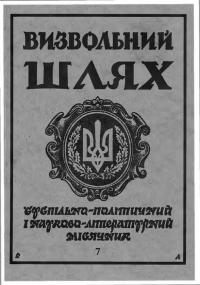book-22110