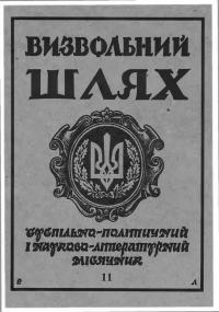 book-22114