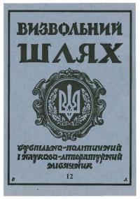 book-22115