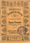 book-22119