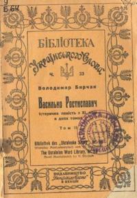 book-22120