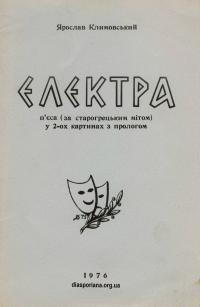 book-22128