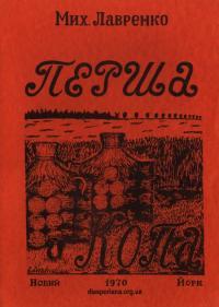 book-22129