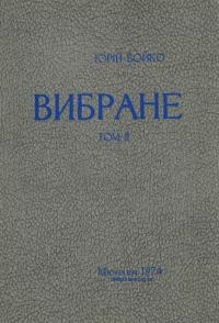 book-22147