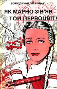 book-22150