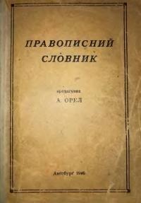 book-22151