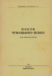 book-22152