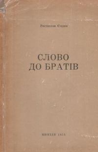 book-2216