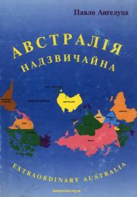 book-22174