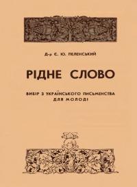 book-22177