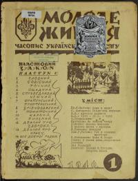 book-2218