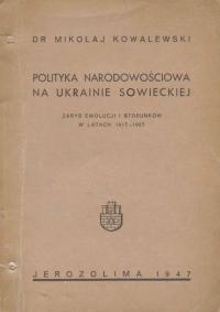 book-22181