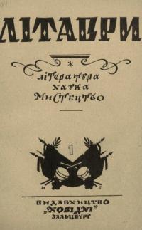 book-22193