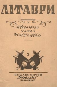 book-22194