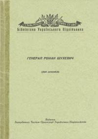 book-222