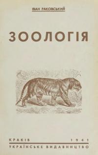 book-22200