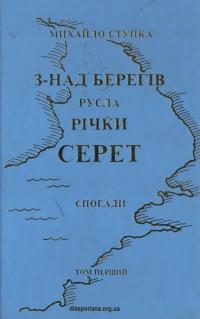 book-22202