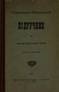 book-22203