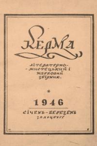 book-22214