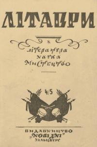 book-22215