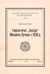 book-2222