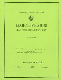 book-22221