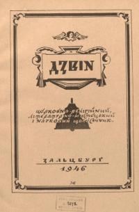 book-22230