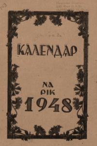 book-22241