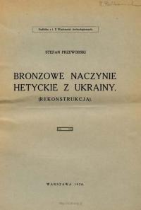 book-22244