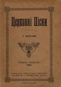 book-22247