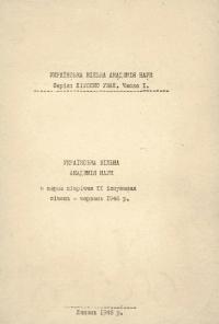 book-22248