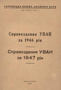 book-22250