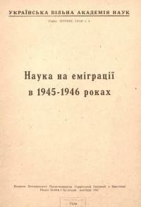 book-22252