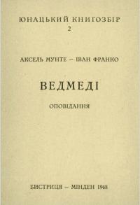 book-22253
