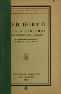 book-2227
