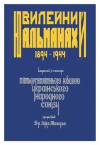 book-2228